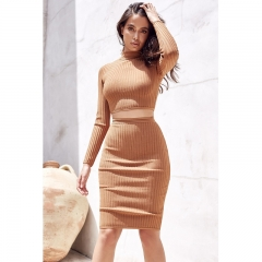 2018 New Model Women Net See Through Dress Elegant Bodycon Bandage Two Piece Sets Party